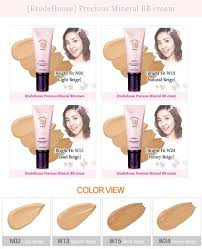 BB Cream Etude (1)